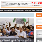 IndiaSpeaksDaily-Case-Study-Banner